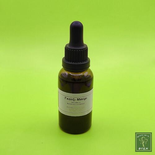 Barbarum Fruit Oil Extract 30ml