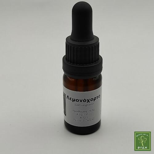 Αιθέριο Έλαιο - Λεμονόχορτο