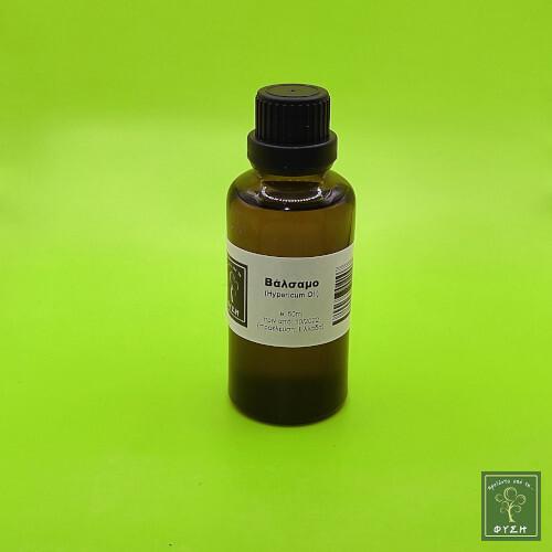 Βάλσαμο (Σπαθόλαδο) 50ml