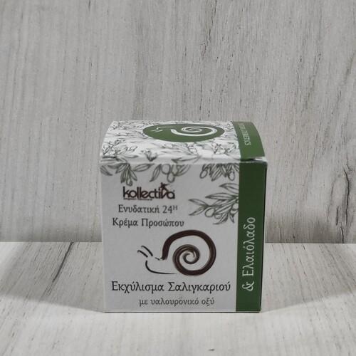 Kollectiva - Ενυδατική 24h Κρέμα Προσώπου με Εκχύλισμα Σαλιγκαριού και Ελαιόλαδο