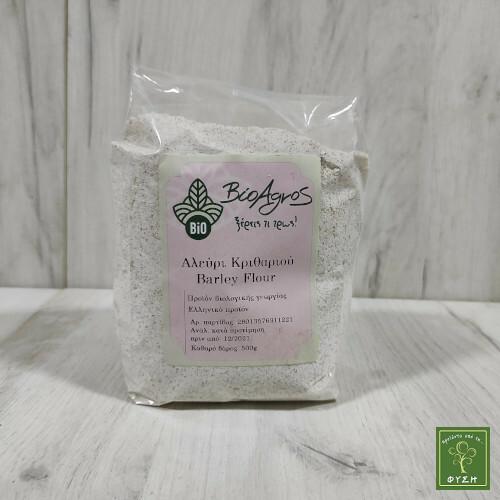 BioAgros Αλεύρι Κριθαριού / BioAgros Barley Flour