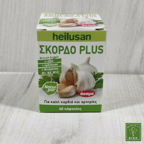 Heilusan Σκόρδο Plus
