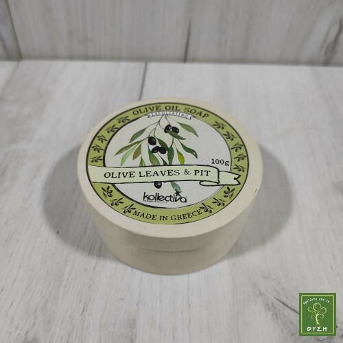 Kollectiva Σαπούνι με Φύλλα και Πυρήνα Ελιάς