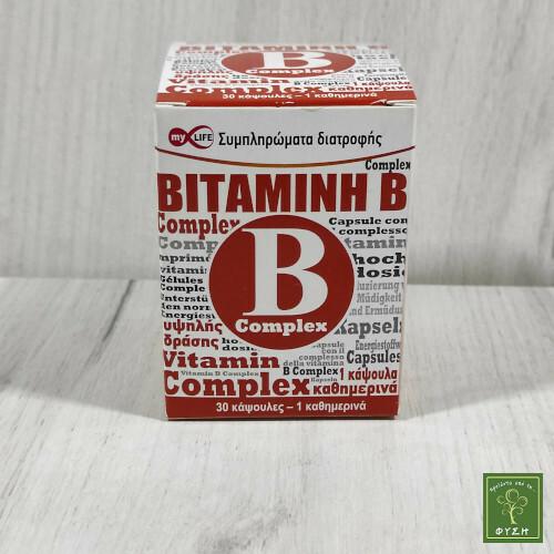 My Life Κάψουλες Βιταμίνης B Complex