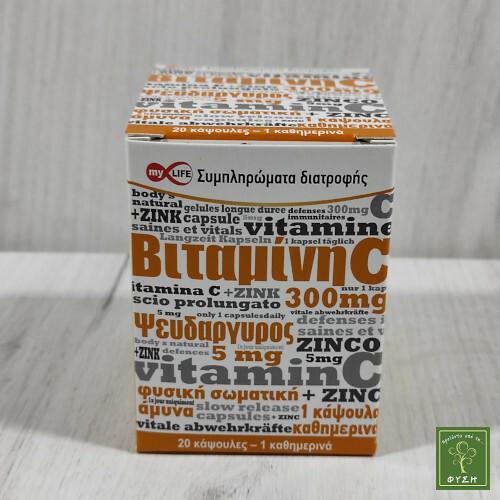 My Life Κάψουλες Βιταμίνης C και Ψευδάργυρου