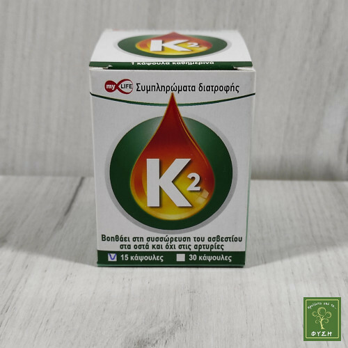My Life Κάψουλες Βιταμίνης K2