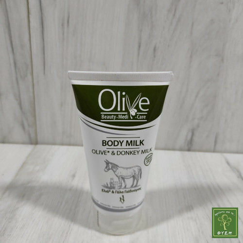Olive Γαλάκτωμα σώματος με ελιά και γάλα γαϊδούρας