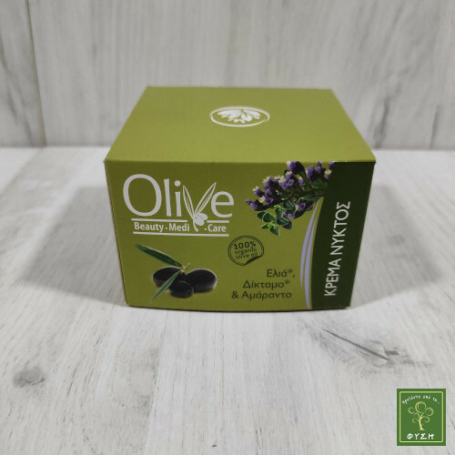 Olive Κρέμα Νυκτός
