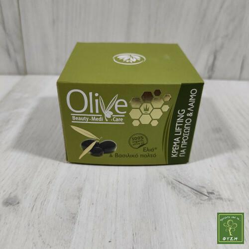 Olive Κρέμα Lifting για Πρόσωπο και Λαιμό